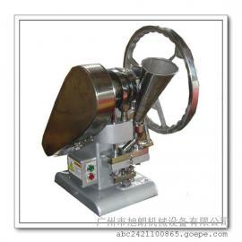 广州旭朗单冲中药压片机 专业制造厂家直销