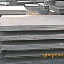 云南昆明板 钢板板批发  供应钢板厂家直销