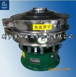 不锈钢旋振筛-调味品专用筛-食品筛分机