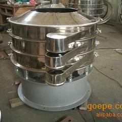 高效不锈钢圆形振动筛