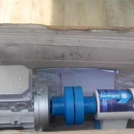 转子泵-NZB型不锈钢防爆柔性转子泵