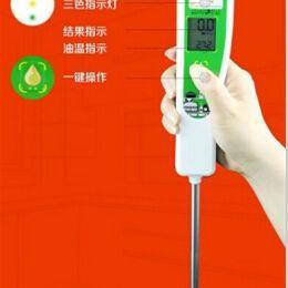 食用油极性组份检测仪