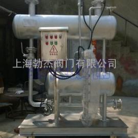 8吨回收量疏水自动加压器