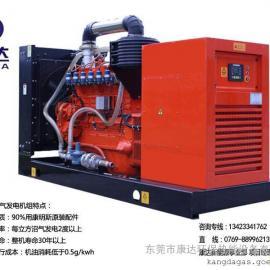 200kw沼气发电机/康明斯