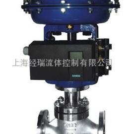 济南JRHLC-16C小口径笼式单座气动调节阀DN20
