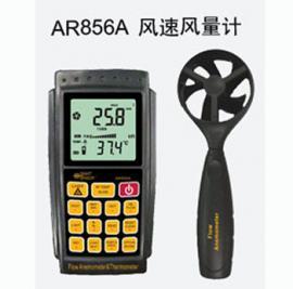�L速�L量�AR856A