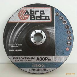 意大利进口砂轮磨片 230*7 不锈钢树脂打磨片