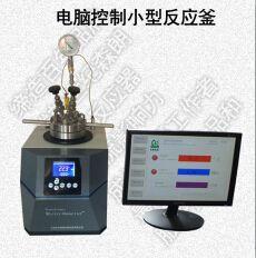 催化加氢高压反应釜
