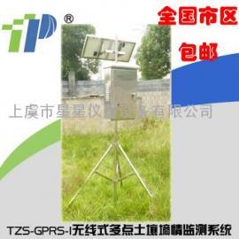TZS-GPRS-I无线多点土壤墒情监测系统价格