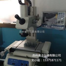 万濠高精度,高效率工具显微镜VTM-1510F