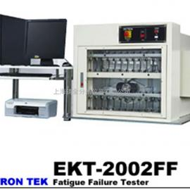 台湾EKT橡胶疲劳试验机_EKT-2002FF疲劳试验机