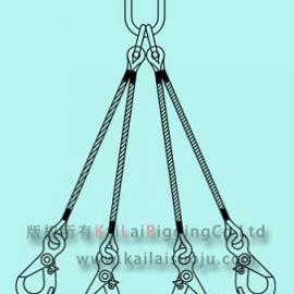 四肢钢丝绳索具