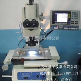 万濠Rational高精度测量工具显微镜VTM-2515