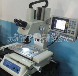 万濠Rational增强型测量工具显微镜VTM-2515F