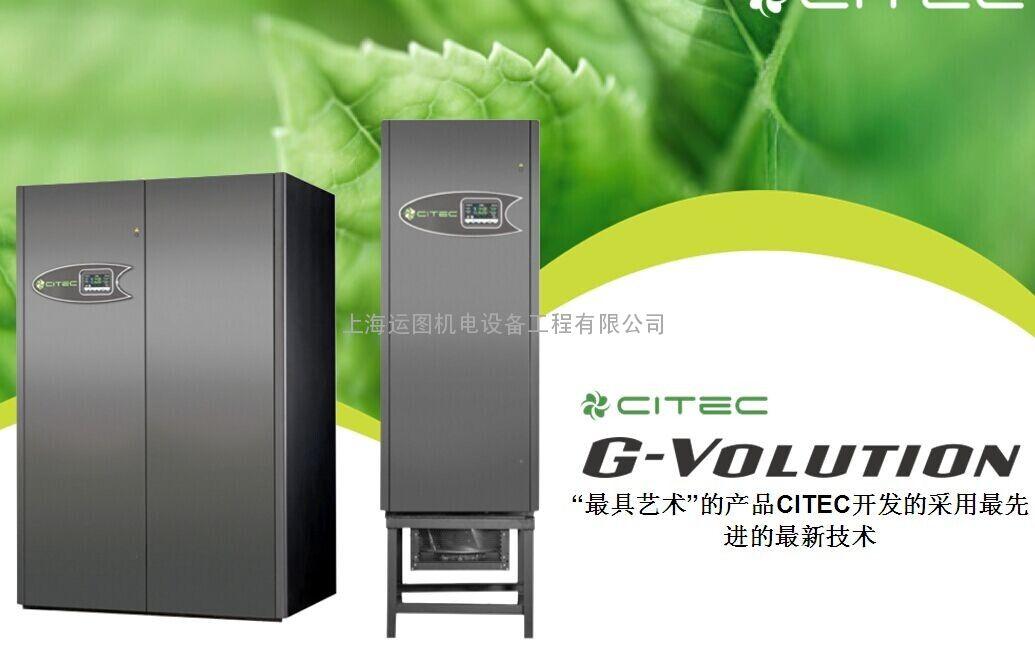 上海机房空调销售中心-卡洛斯精密空调