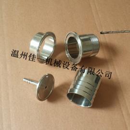 温州工厂生产卫生级快装卡箍接头、快装丝扣端头、快装软管接头