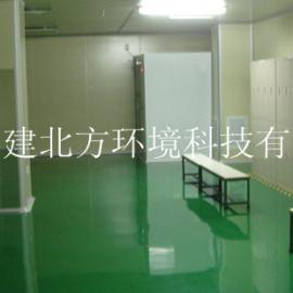 昌平洁净室厂家|昌平洁净室生产商