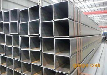 云南昆明方管(矩形管)厂家直销 价格优惠