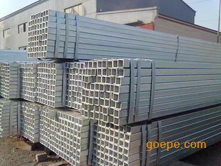 云南昆明钢材 方管经销商