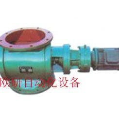 上海欧研YJD-B卸料器 YJD-B卸料器厂家