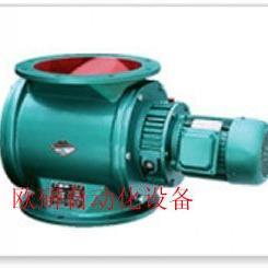 上海欧研YJD-H型星型卸料器  YJD-H型星型卸料器厂家