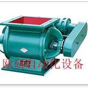 上海欧研耐高温卸料器 耐高温卸料器厂家 耐高温卸料器价格