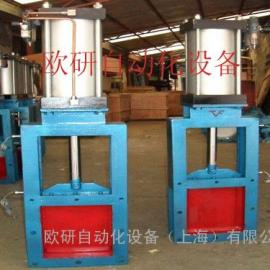 OUYA-K-QP-400*400气动插板阀 电动插板阀