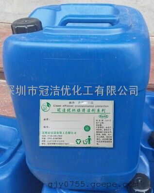 碳钢钨钢清洗剂 金属链条油污怎么去除 轴承齿轮怎么去除油渍