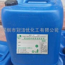 工具油污清洗剂 金属油污清洗剂 强力去除零部件油污清洗剂