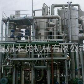 温州本优甘氨酸蒸发结晶器 多效甘氨酸蒸发结晶器 连续蒸发结晶器