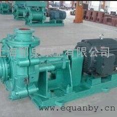 ZJ型单级单吸离心式渣浆泵