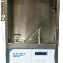 45°纺织品可燃性燃烧测试仪