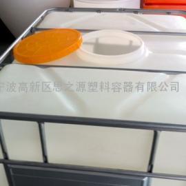 厂家供应性价比之一 集装桶 1000L 吨桶