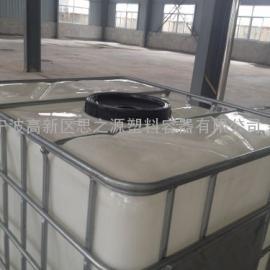 厂家供应扬州1000L集装吨桶 IBC集装桶规格