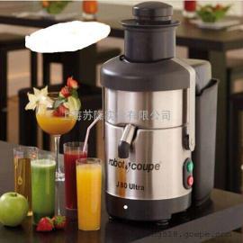 美国Robot-coupe J 80 Ultra 蔬果榨汁机 、J 80 Ultra 榨汁机