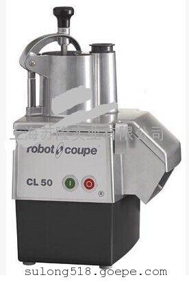 法国Robot Coupe食物处理机R301 Ultra