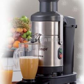法国罗伯特商用榨汁机、罗伯特J100Ultra商用型榨汁机