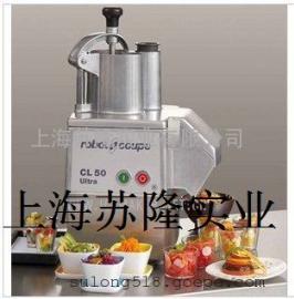 国外罗伯特CL50 Ultra菜肴好好机切菜机 白口铁座