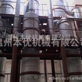 温州本优硫酸钾蒸发结晶器 硫酸钾废水蒸发结晶器 结晶器