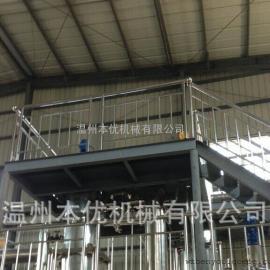 温州本优生姜汁蒸发器 双效姜汁蒸发器 降膜蒸发器