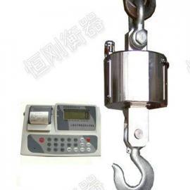 直视耐高温电子吊秤供应商