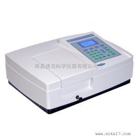 元析UV-5800紫外可见分光光度计