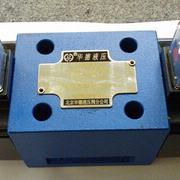 电磁阀4WE10D20B/OFAW220-50/北京华德