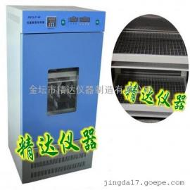 HZQ-F160双层恒温培养摇床厂家