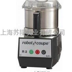 罗伯特ROBOT COUPE R2商用切菜机、罗伯特粉碎机