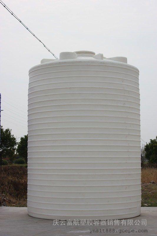 0吨加厚塑料桶10吨耐酸碱塑料桶10吨塑料水桶特价