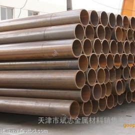 结构用低合金焊管