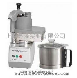 Robot-Coupe R401蔬菜加工机 食品处理机