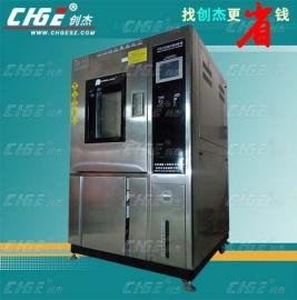 二手宏展可程式恒温恒湿试验箱225升转让,高低温湿触摸屏控制