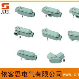 YHX-DN15-E直通防爆穿线盒(不锈钢,铸铝,铸钢)